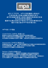mandarinqualification2-2