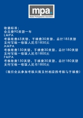 qualificationpayment